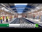 شاهد القطار الكهربائي في مصر مشروع قيد الإنجاز