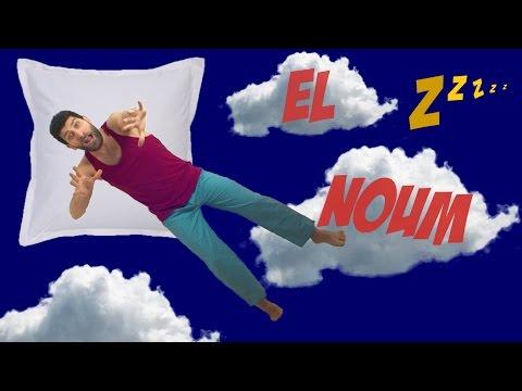 زين يطرح موضوعًا جديدًا بعنوان النوم
