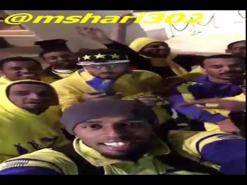 شاهد بالفيديو حسين شيعان يحتفل مع جماهير النصر