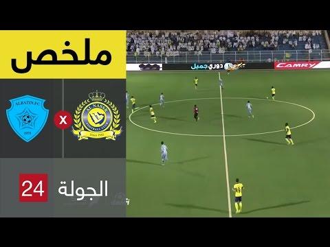 ملخص مباراة كرة القدم بين الباطن النصر السعودي