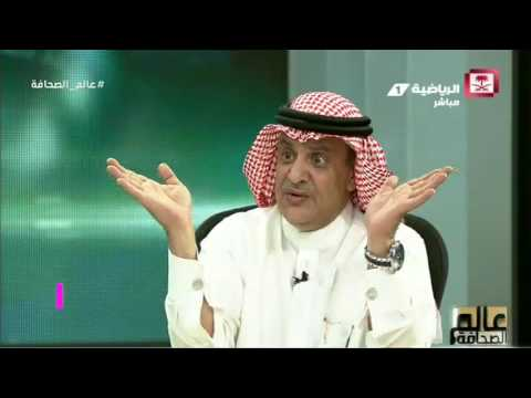 شايع المسعر يتساءل كيف سيتقدم أحد لرئاسة نادي النصر