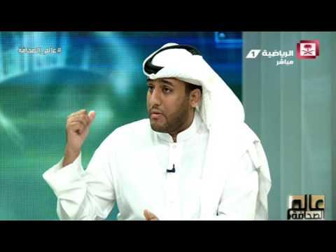 هيثم باماقوس يؤكّد أنّ مستوى نادي النصر في انحدار