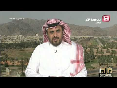 علي الضبعان يؤكد أن عمر خربين حقق أول بطولة له