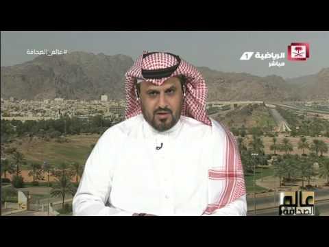 علي الضبعان يؤكد أن بيان نادي النصر خطأ