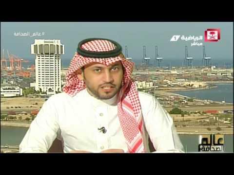 العتيبييؤكّد أنطلب الاتحاد إعارة فهد الأنصاري مجانًا غريب
