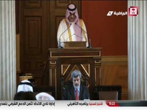 تكريم الأمير نواف بن فيصل تقديرا لعطائه
