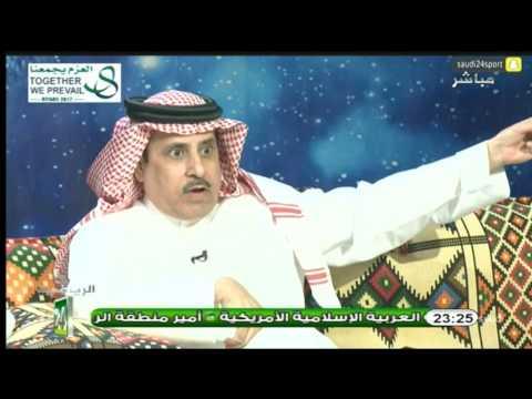 الشمراني يسند 26 مباراة لرئيس لجنة الحكام في الموسم المقبل