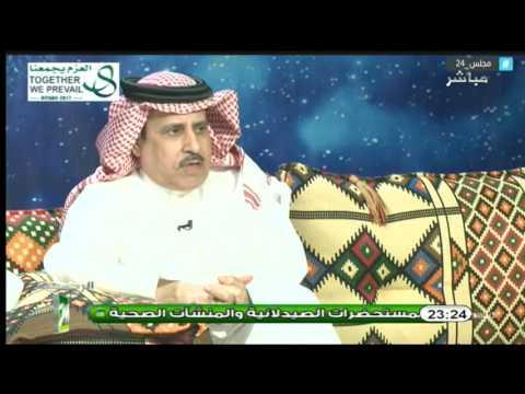 أحمد الشمراني يؤكد أن الاتحاد يتبع سياسة الأرض المحروقة