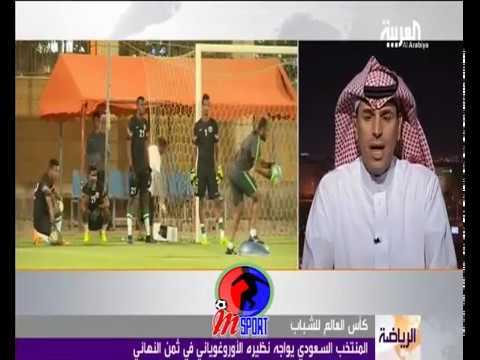 شاهد تعليق تركي العواد على مواجهة السعودية والأوروغواي