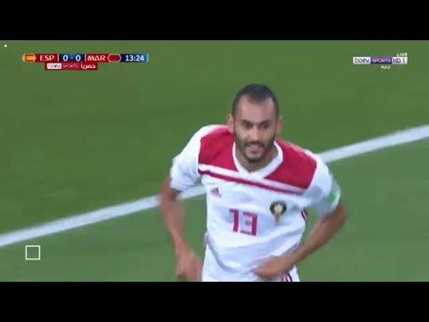 شاهد الهدف الأول للمغرب في مرمي إسبانيا