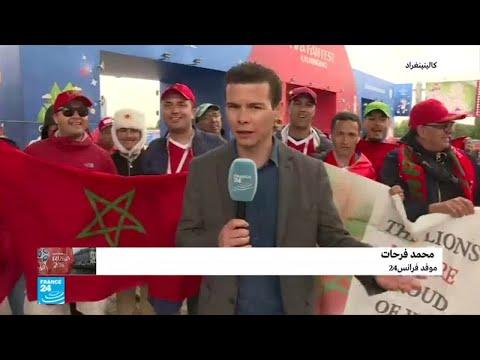 شاهدالمغرب يعد بمباراة صعبة أمام إسبانيا