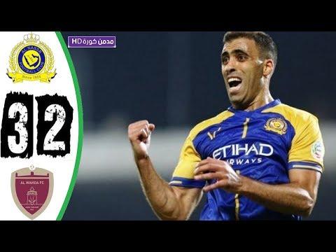 ملخص وأهداف مباراة النصر السعودي والوحدة الإماراتي