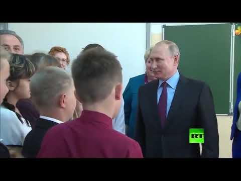 الرئيس الروسي يهنئ طلاب مدرسة تولون بـيوم المعرفة