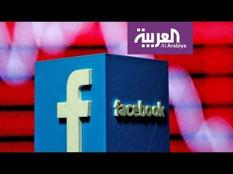 شاهد فيسبوك يقرأ الأفكار قريبًا بعد صفقة بمليار دولار