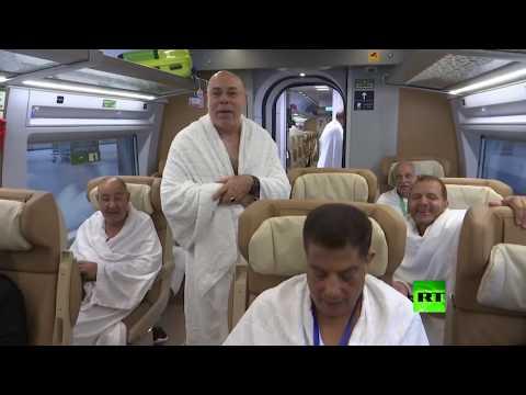 شاهد قطار سريع ينقل الحجاج من المدينة المنورة إلى مكة المكرمة في وقت قياسي