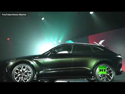 أستون مارتن تكشف سيارة dbx الجديدة
