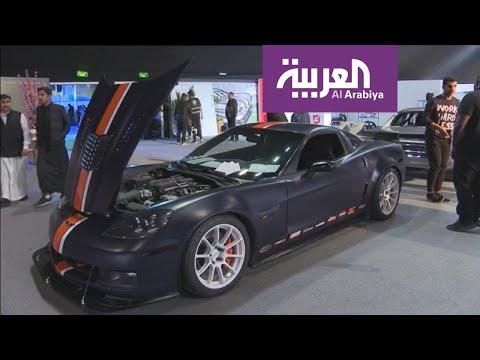 شاهد سيارات كلاسيكية للبيع في معرض الرياض للسيارات