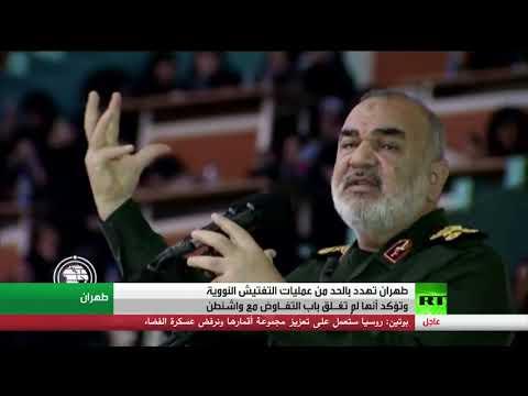 طهران تهدد بالحد من عمليات التفتيش النووية