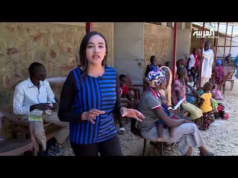 شاهد أهالي كاودا في السودان يواجهون كارثة صحية خطيرة