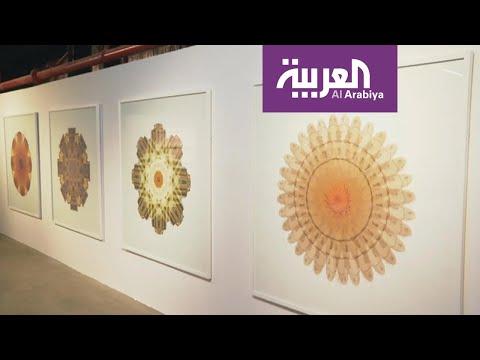 شاهد من الداخل معرض فني يوثّق أعمال فناني السعودية والمنطقة