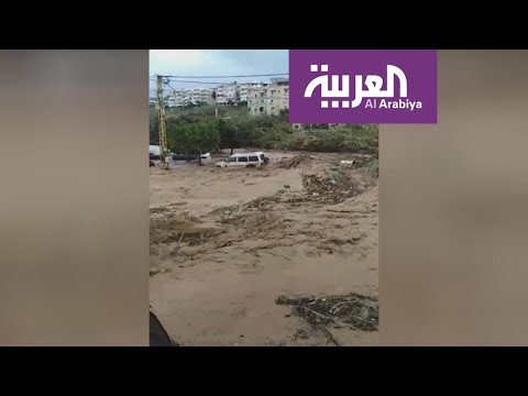 أمطار غزيرة تتسبب بفيضانات وشلل في الطرقات في لبنان