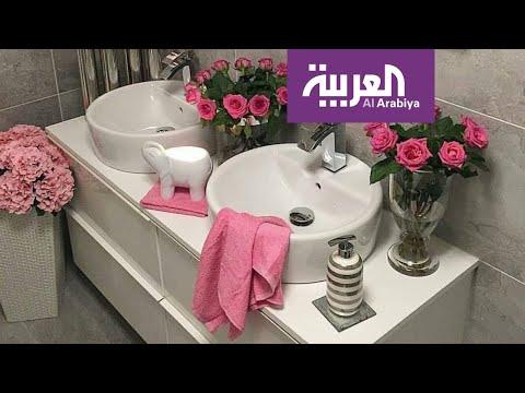 شاهد حوّل حمام منزلك إلى مساحة أنيقة بهذه الطرق