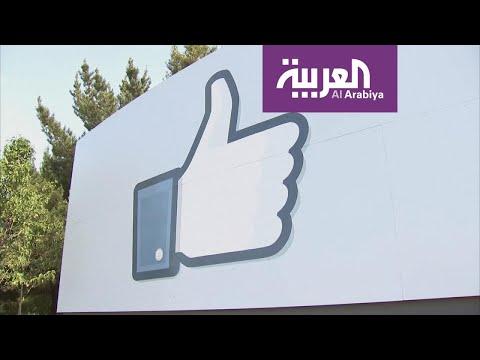 شاههد تعاون بين فيسبوك ورويترز ضد المحتوى المضلل