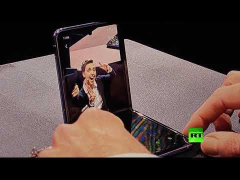 شركة سامسونغ تُعلن رسميًا عن هاتفها القابل للطي