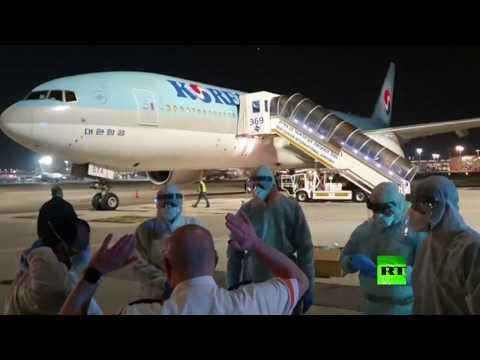 شاهد إسرائيل تمنع ركاب طائرة كورية من الدخول إلى مطارها بسبب كورونا