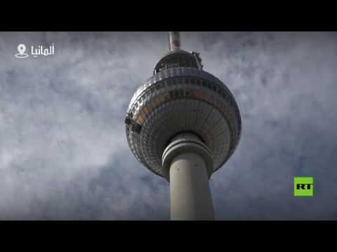 شاهد إعادة فتح برج التلفزيون الأيقوني في العاصمة الألمانية برلين