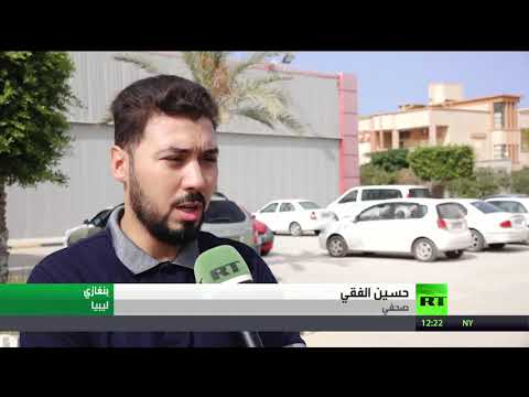 شاهد انطلاق جولة جديدة للحوار الليبي عن بُعد