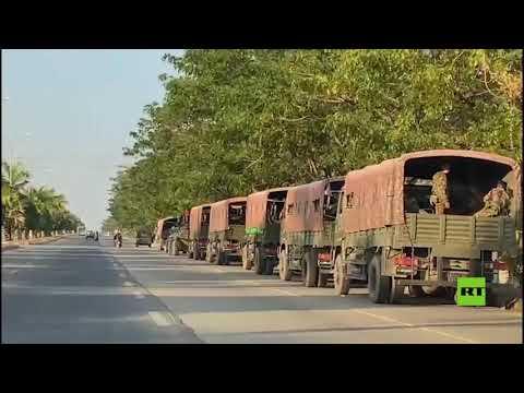 شاهد انتشار عسكري مكثف في عاصمة ميانمار بعد الانقلاب