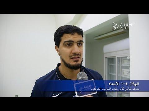 بالفيديو  فهد المفرج يؤكد أن تحقيق البطولة من أهم أهداف الفريق