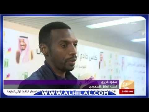 بالفيديو سعود كريري وسامي أبو خضير يتحدثان عن انجاز الزعيم