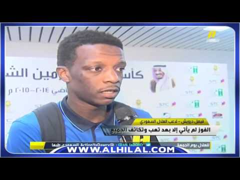 بالفيديو الكابتن فيصل درويش يتحدث بعد تأهل الهلال إلى نهائي الكأس