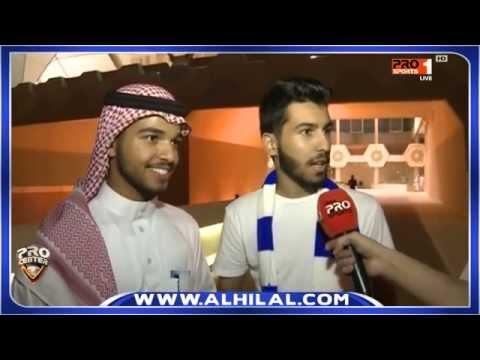 بالفيديو ردود فعل جماهير الهلال بعد التأهل إلى نهائي كأس الملك