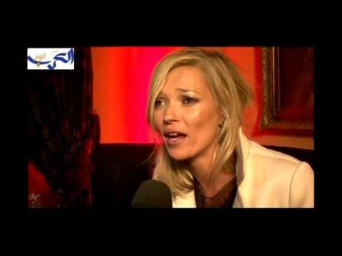 كايت موس تفتتح حفل إطلاق لونغشان في الريتز باريس