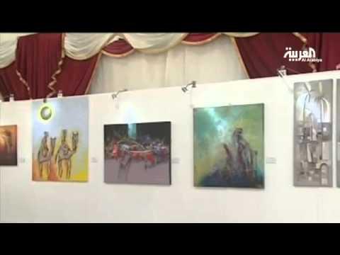 مسابقة أجمل صورة في مدينة ينبع