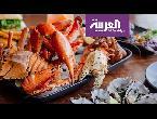 مختصون يكشفون طرق الحفاظ على فوائد المأكولات البحرية أثناء الطهي