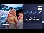 شاهد مكاسب السوق السعودية في أكتوبر تلامس 4 في المائة