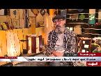 الأردني إبراهيم الفار حرفي يحول الليف الطبيعي إلى أعمال فنية
