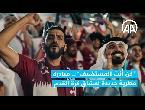 مبادرة قطرية جديدة لعشاق كرة القدم